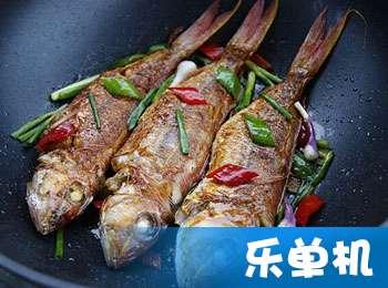 怎样煎鱼不粘锅(如何煎鱼不粘锅?)
