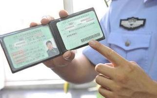 """年换驾驶证体检项目(C1驾驶证6年换证需)"""""""