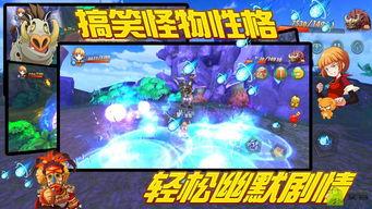 王者契约 V1.0.0修改版 钻石金币无限 大型奇幻冒险,带你迈入魔界color 中国派 Android资源区 中国派cn314论坛