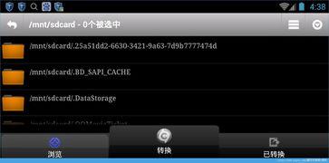 百度视频转换器手机版下载 百度视频转换器手机版下载app v1.0.0 清风安卓软件网