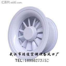 水冷空调铝合金风口与其他风口对比的优势