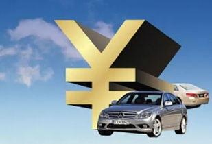 刚按揭的车可以贷款吗(买出租车可以贷款吗)