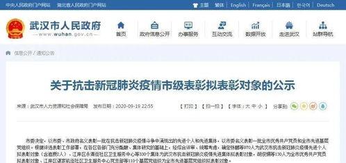今日新闻综述丨云南新增1例无症状感染者中国籍,缅甸输入女子乘高空索道坠落身亡涉事景区停运全部速滑项目
