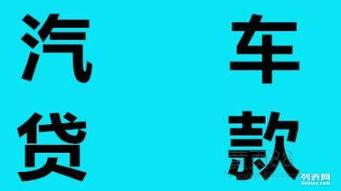 苏州借贷公司(太仓个人贷款)