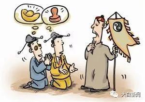 重庆时时彩追长龙打法 代理注册