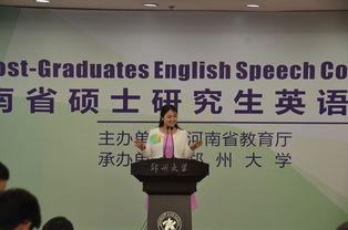 大学生关于新冠病毒英语演讲比赛