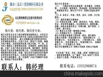 企业贷款卡(中国人民银行贷款卡如)