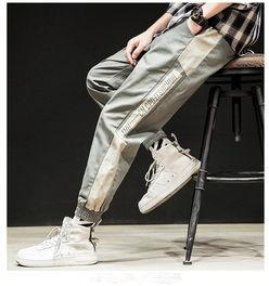 男士怎样选购裤子