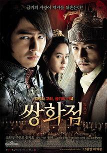 韩国电影r级推荐2017 韩国r级限制级大尺度电影大全集合
