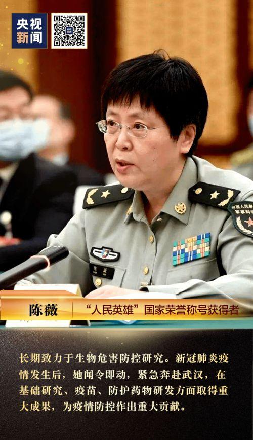 钟南山等4人入选共和国勋章和国家荣誉称号建议人选公示