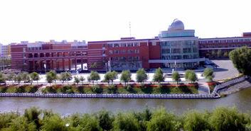 从长春火车站到东北师范大学?