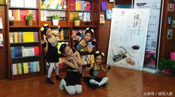 六一兒童節書店語錄