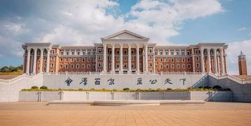 云南有哪些美术大学 自学考试