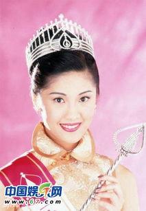图揭历届香港小姐冠军容颜照
