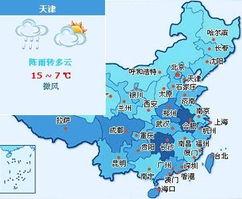 天气 天津今阵雨 最高15 明日气温回升至22