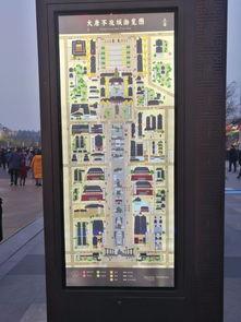 北京到西安自驾车旅游攻略
