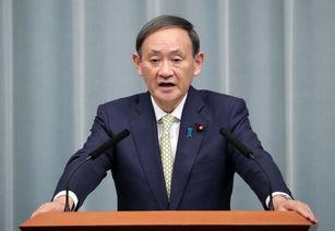 菅义伟正式出任日本新首相下月,日本或提前大选