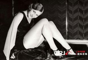 老照片中的 靓模美腿性感丝袜