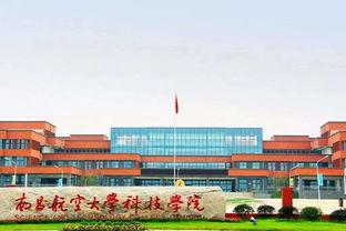 南昌航空學大學有哪些專業學校
