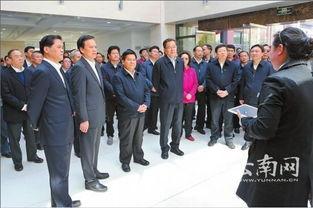 云贵携手奔小康云南党政代表团赴贵州学习考察