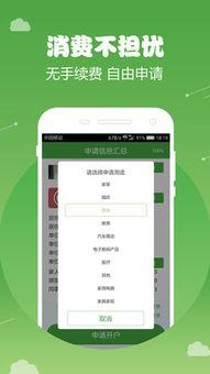 乐贷款(为什么贷款app都不通过?)