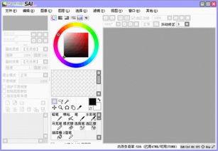 如何用电脑画图软件画画