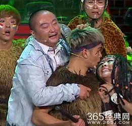 笑傲江湖复赛第四场恐龙人演绎疯狂原始人