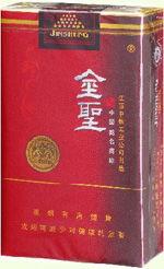 金圣香烟价格以及图片(金圣香烟多少钱一包?! 急!!)