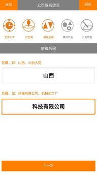 在线起名字_中国起名网_1876人推荐