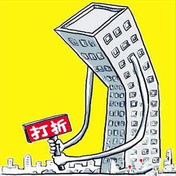 理由之五:楼市救市政策越频发,反而说明当前楼市形势越严峻,未来楼市面临的问题越多,未来仍然会隐藏更多的市场风险去年下半年以来,尽管大部分城市限购政策取消、央四条出台限贷政策也松动、330新政出台、各地方政府也在发布救市措施、央行已经累计五
