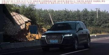 鲁G0100M 鲁GA777V 鲁VW939K 通通被一次性扣12分,罚款2000元