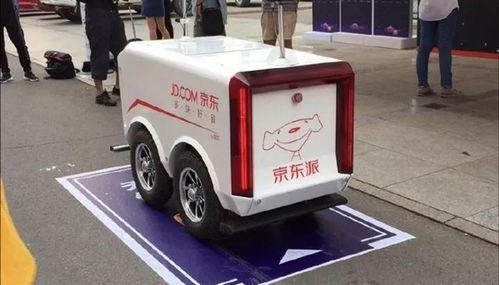 京东的无人配送机器人