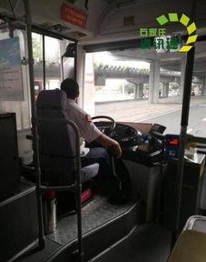 石家庄某公交司机态度恶劣,乘客坐下后还在不停抱怨