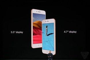 iphone8&iphone8plus