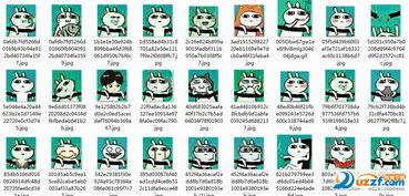 表情 饿疯兔抽烟高清动态表情包图片预览 表情
