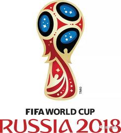 18年世界杯足球名人
