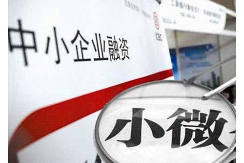 美媒中国迎来小微企业大繁荣成为新红利