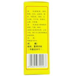 羚贝止咳糖浆 吉林东丰 说明书 价格 副作用 寻医问药药品网