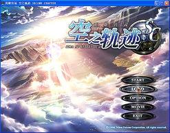 英雄传说6空之轨迹SC 特惠版 游戏 娱乐