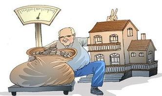 抵押贷款买房(抵押房贷款买房能行吗)