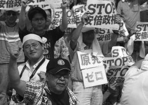 日本民众声讨安倍政权