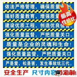 TPM生产保全标语口号大全