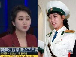 朝鲜央视美女主播 朝鲜宅男们的新女神