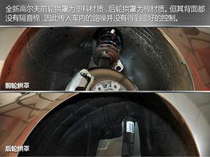 【高尔夫 图解图片-汽车图片大全】-易车网
