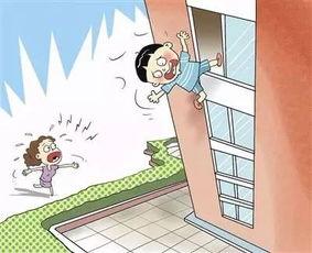 南海网盘点孩子坠楼事例教您防范高空坠落