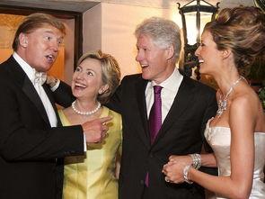 希拉里和克林顿一同参加特朗普的婚礼