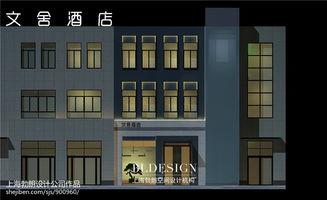 郑州最好的酒店设计公司推荐郑州文舍酒店设