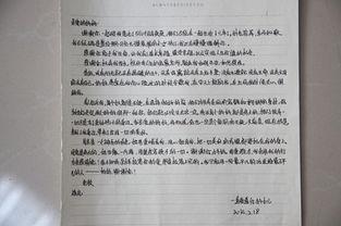 写给母亲的信范文800字