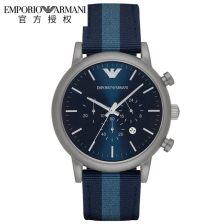 阿玛尼手表正品(阿玛尼手表官方价格是多少)