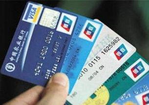 信用卡最高额度(信用卡哪个额度高)